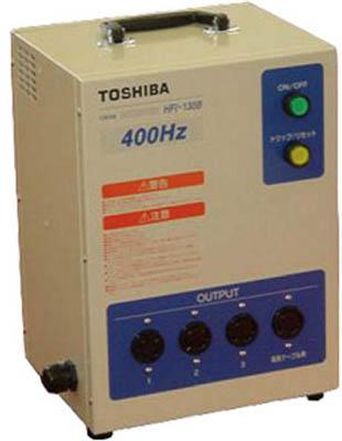 【代引不可】【メーカー直送】 NDC 【電動工具・油圧工具】 高周波 インバータ電源 HFI130B (3940861)【ラッピング不可】【快適家電デジタルライフ】