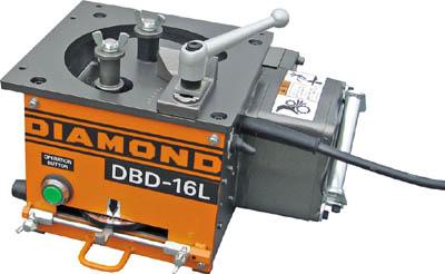 【代引不可】【メーカー直送】 DIAMOND 【電動工具・油圧工具】 鉄筋ベンダー DBD16L (2800136)【ラッピング不可】【快適家電デジタルライフ】