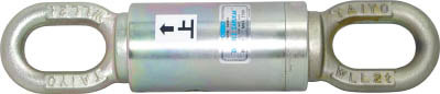 【使い勝手の良い】 【代引不可】【メーカー直送 BS102】 大洋製器工業【吊りクランプ・スリング・荷締機】ダブルサルカン 2トン BS102 (4072618)【ラッピング不可】【快適家電デジタルライフ】, 韓Love:51c1cd5d --- portalitab2.dominiotemporario.com