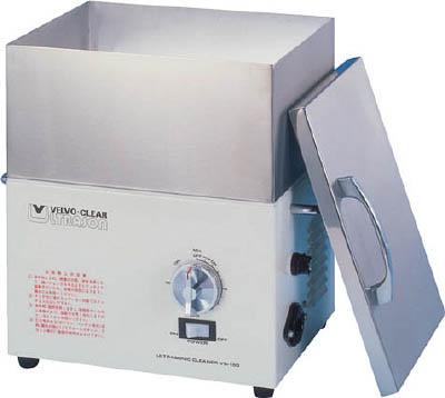 【代引不可】【メーカー直送】 ヴェルヴォクリーア【研究機器】 卓上型超音波洗浄器150W VS150 (1126512)【ラッピング不可】【快適家電デジタルライフ】
