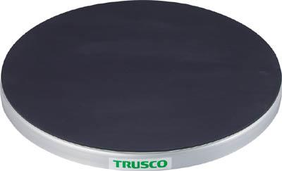 【代引不可】【メーカー直送】 TRUSCO トラスコ中山 【作業台】 回転台 100Kg型 Φ400 ゴムマット張リ天板 TC4010G (3304451)【ラッピング不可】