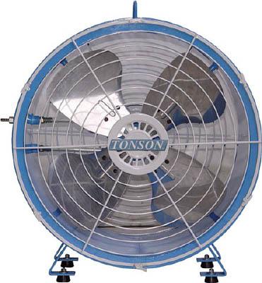【代引不可】【メーカー直送】 アクアシステム 【環境改善機器】 エアモーター式 軸流型 送風機 (アルミハネ45cm) AFR18 (4550242)【ラッピング不可】【快適家電デジタルライフ】