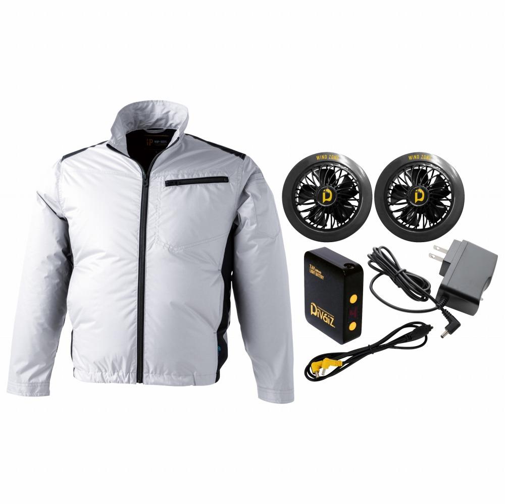 SK11 9187SK-M WZライトファンジャケットS(代引き不可)(ラッピング不可)(快適家電デジタルライフ)