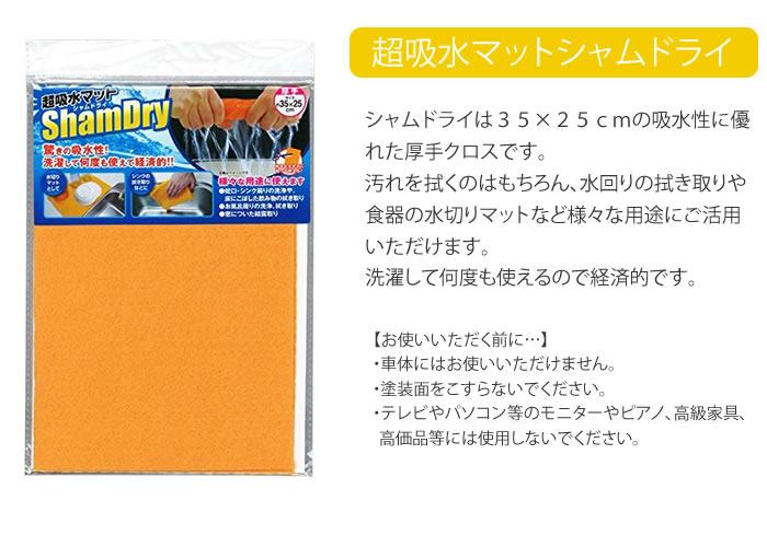 世界的に有名な 【超吸水マット&消臭剤セット】富士通ゼネラル HDS ...