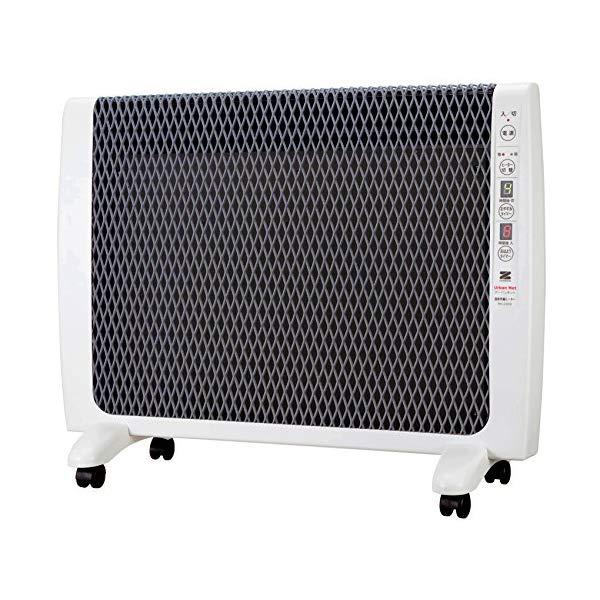 ゼンケン 超薄型遠赤外線暖房機 アーバンホット RH-2200 [電気ヒーター/電気暖房]【快適家電デジタルライフ】