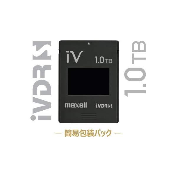 maxell(マクセル) iVDR-Sカセットハードディスク M-VDRS1T.E.BK.K ブラック [簡易パッケージ][記憶容量1TB]