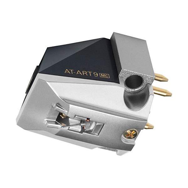 オーディオテクニカ MC型(デュアルムービングコイル)ステレオカートリッジ AT-ART9 [アナログアクセサリー][audio-technica]【快適家電デジタルライフ】