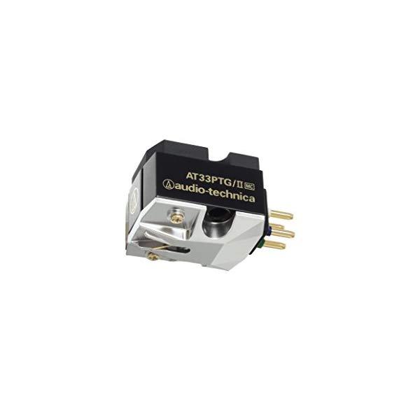オーディオテクニカ MC型カートリッジ AT33PTG/II [アナログアクセサリー][audio-technica]【快適家電デジタルライフ】