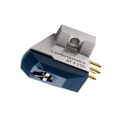 オーディオテクニカ MC型(デュアルムービングコイル)ステレオカートリッジ AT-F2 [アナログアクセサリー][audio-technica]【快適家電デジタルライフ】