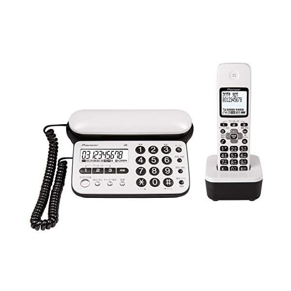 【子機1台タイプ】パイオニア(Pioneer) デジタルコードレス留守番電話機 TF-SD15S-PW ピュアホワイト【快適家電デジタルライフ】