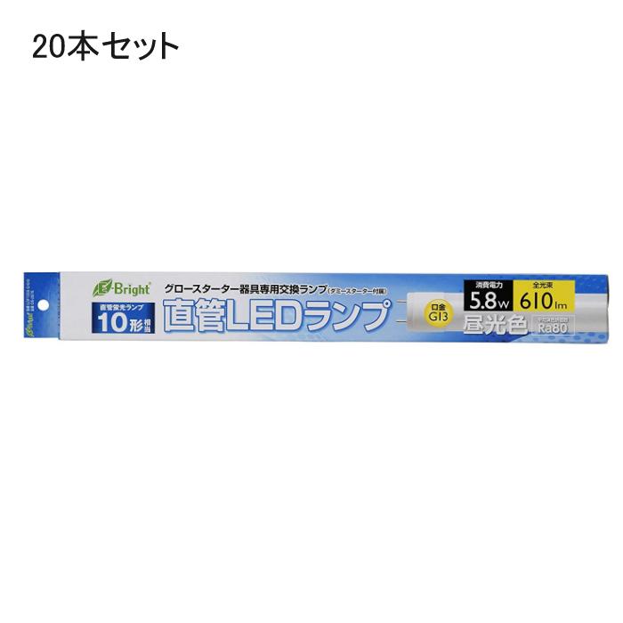 【20本セット】オーム電機 直管LEDランプ LDF10SS・D/6/6 (06-2976) [照明器具]【快適家電デジタルライフ】