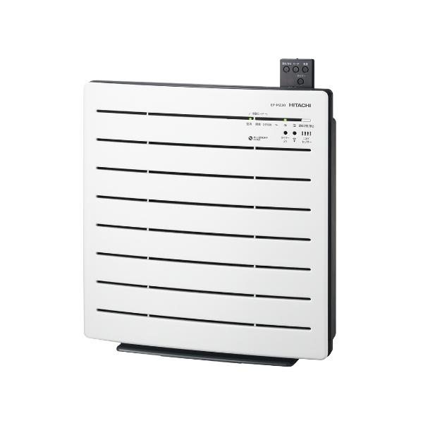【適用床面積~15畳】日立(HITACHI) 空気清浄機 クリエア EP-MZ30(W) ホワイト【快適家電デジタルライフ】