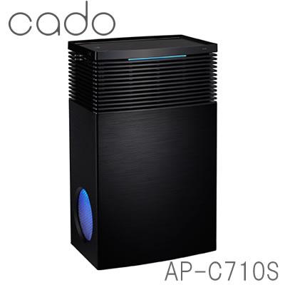 cado(カドー) 空気清浄機 AP-C710S [BK][APC710SBK]【快適家電デジタルライフ】