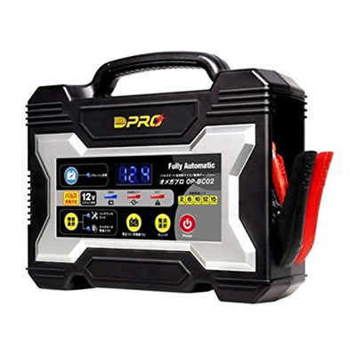 オメガプロ OP-BC02 バッテリーチャージャー 12V専用 [充電器][OPBC02][OMEGA PRO][OP-0002後継品]【快適家電デジタルライフ】