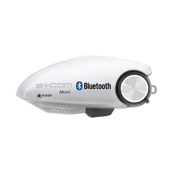 サインハウス B+COM Music ホワイト (00073362) バイク用Bluetooth式ワイヤレス・オーディオレシーバー [ヘルメットオーディオ][ビーコム][SYGN HOUSE]【快適家電デジタルライフ】