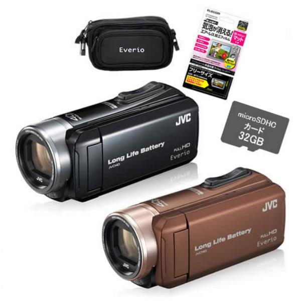 【SD・バッグ・フィルムセット】JVCケンウッド GZ-L500 ハイビジョンメモリームービー [Everio/エブリオ][ムービーカメラ][ビデオカメラ][GZL500][カラー選択式]【快適家電デジタルライフ】
