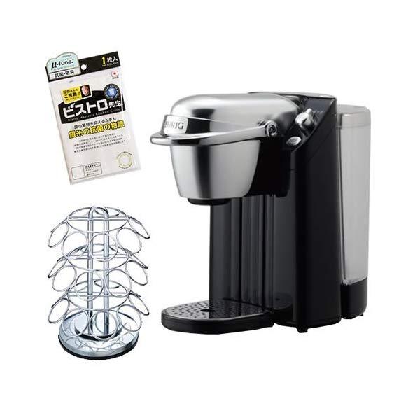 【Kカップツリー&ふきん付】キューリグ BS-200K ネオブラック ネオトレビエ 家庭用抽出機 [K-Cupパック専用コーヒーマシン][BS200K][KEURIG]