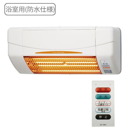 (メーカー直送)(代引き不可)高須産業 SDG-1200GBM 涼風暖房機 浴室用モデル 防水仕様 壁面タイプ 電源コード棒端子接続 (SDG1200GBM)