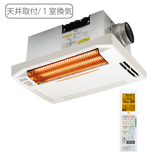 (メーカー直送)(代引き不可)高須産業 BF-261RGA 浴室換気乾燥暖房機 天井取付 標準タイプ (1室換気) (BF261RGA)