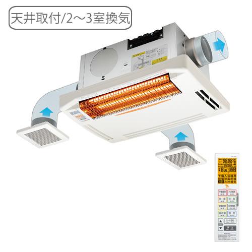 (メーカー直送)(代引き不可)高須産業 BF-563RGD 浴室換気乾燥暖房機 天井取付 2~3室換気タイプ (BF563RGD)(快適家電デジタルライフ)