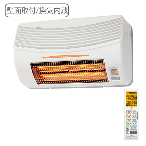 (メーカー直送)(代引き不可)高須産業 BF-861RGA 浴室換気乾燥暖房機 壁面取付 標準タイプ(換気内蔵) (BF861RGA)