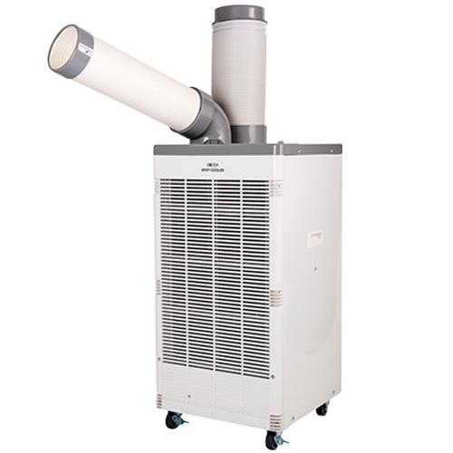 広電 スポットクーラー KSM250D 空調機器(KODEN)(快適家電デジタルライフ)