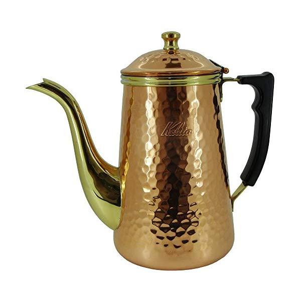Kalita(カリタ) 銅ポット1.5L 蝶番付 [銅製品][コーヒー器具]【送料無料】【快適家電デジタルライフ】