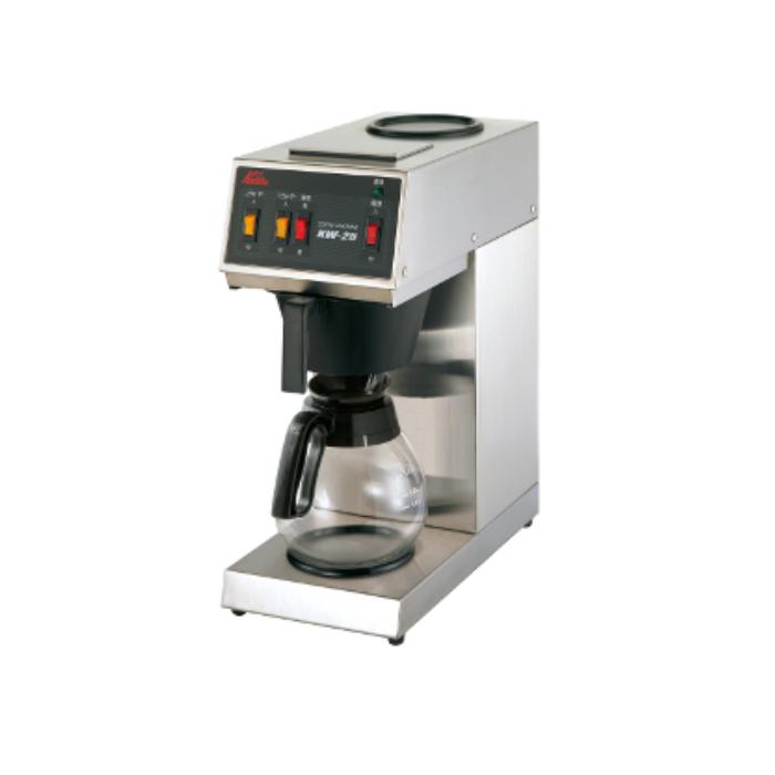 カリタ(kalita) 業務用コーヒーマシン KW-25 [コーヒー器具]【送料無料】【快適家電デジタルライフ】