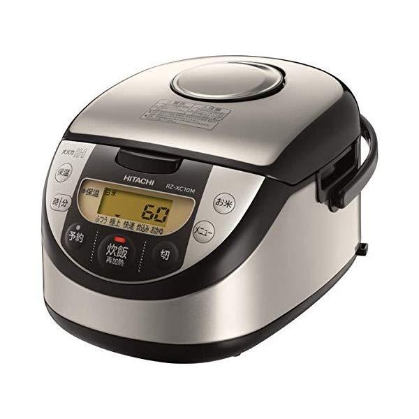 (5.5合炊き)日立 IH炊飯ジャー RZ-XC10M-S シルバー 炊飯器 (RZXC10MS)(HITACHI)(快適家電デジタルライフ)