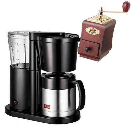 (ミルセット)メリタ(Melitta) コーヒーメーカー オルフィ ALLFI SKT52-1-B ブラック [2~5杯用][ペーパードリップ式][SKT521B] (ラッピング不可)(快適家電デジタルライフ)