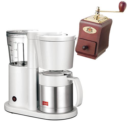 (ミルセット)メリタ(Melitta) コーヒーメーカー オルフィ ALLFI SKT52-3-W ホワイト [2~5杯用][ペーパードリップ式][SKT523W] (ラッピング不可)(快適家電デジタルライフ)
