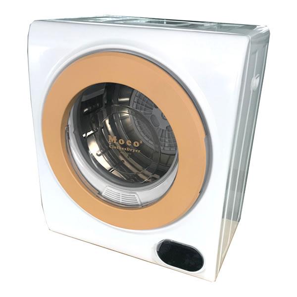 ※沖縄・離島直送不可 衣類乾燥機 小型 乾燥機 衣類 ASD-2.5TP moco2 ClothesDryer アルミス (メーカー直送/代引不可)(ラッピング不可)(快適家電デジタルライフ)
