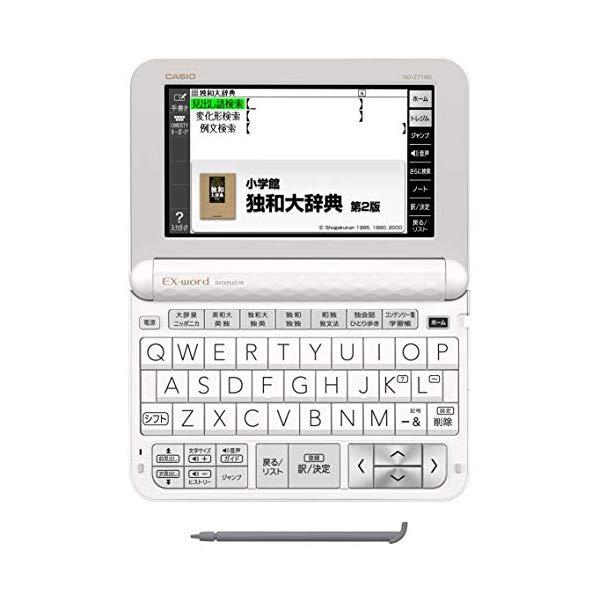 (名入れ対応可)カシオ 電子辞書 EX-word XD-Z7100 ドイツ語モデル(快適家電デジタルライフ)