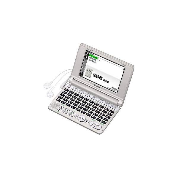 (名入れ対応可)(50音配列キーボード)カシオ 電子辞書 生活・教養エントリーモデル シャンパンゴールド XD-SC5100GD(快適家電デジタルライフ)