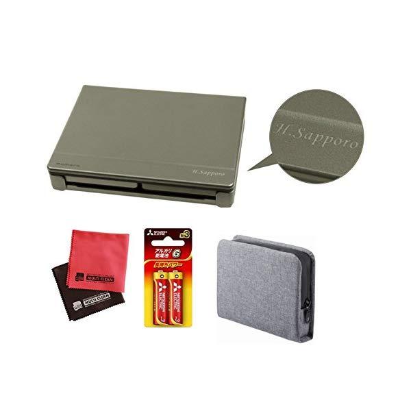 (名入れサービスセット)キングジム デジタルメモ ポメラ DM30 専用ケース・電池・クロスセット プレゼント・記念品・お祝い品に(快適家電デジタルライフ)