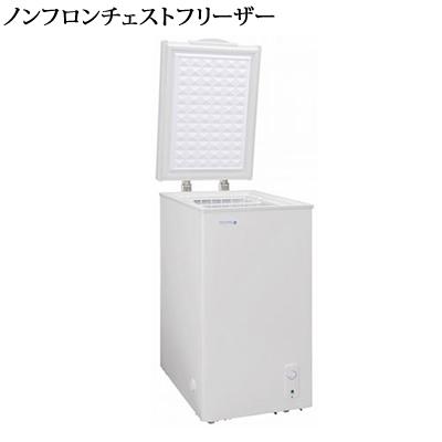 (メーカー直送)(代引不可) (容量68L)ノーフロスト ノンフロン・チェストフリーザー 冷凍庫 JH68CR(快適家電デジタルライフ)