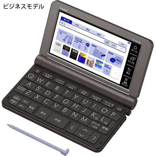 (名入れ対応可)カシオ 電子辞書 EX-word XD-SR8500GY メタリックグレー ビジネスモデル 2019年度モデル(快適家電デジタルライフ)