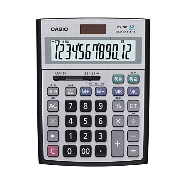 (12桁)カシオ デスク型電卓 DS-2DT CASIO(快適家電デジタルライフ)