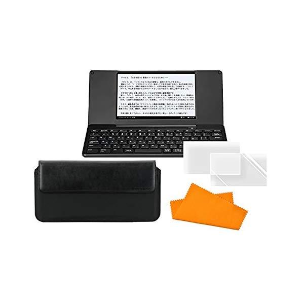 【送料無料】【ケース&フィルムセット】キングジム デジタルメモ ポメラ DM200 専用ケース&液晶保護フィルムセット [pomera][Bluetooth対応][KINGJIM]【快適家電デジタルライフ】