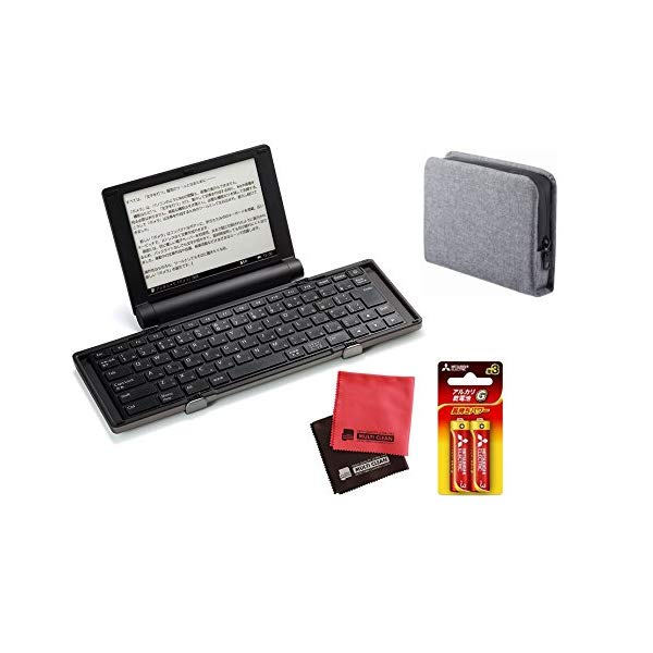 (ケース・電池付)キングジム デジタルメモ ポメラ DM30 専用ケース・電池・クロスセット(快適家電デジタルライフ)
