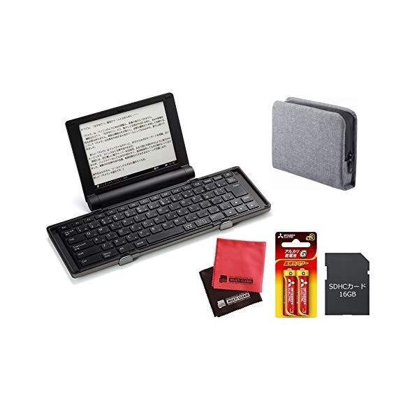 (届いてすぐに使えるセット)キングジム デジタルメモ ポメラ DM30 専用ケース・電池・SDHCカード・クロスセット(快適家電デジタルライフ)