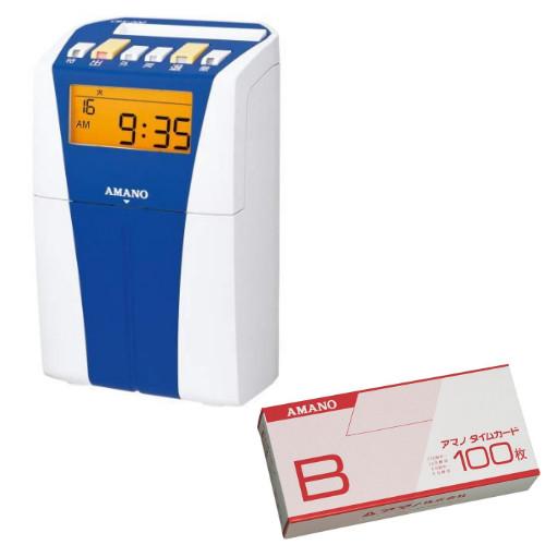 安い 送料無料 タイムカードB ランキングTOP10 100枚付きセット AMANO 電子タイムレコーダー CRX-200BU ブルー CRX200BU 快適家電デジタルライフ アマノ オフィスに最適な1台 省スペース店舗 メーカー3年保証