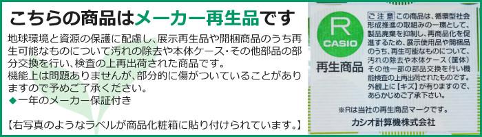 (メーカー再生品)(名入れ対応可)(カシオ 高校生電子辞書セット) EX-word XD-Z4800BK ブラック 辞書ケース(グレー)・保護フィルム付 2018年モデル XDZ4800BK(快適家電デジタルライフ)