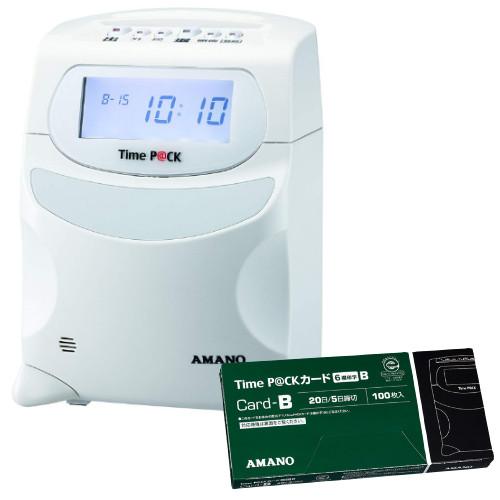 【タイムカード付】【TimeP@CKカードB】アマノ タイムレコーダー TimeP@CKIII 100&TimeP@CKカードBセット [タイムパック]【快適家電デジタルライフ】