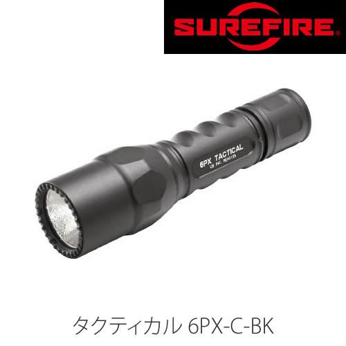 【LEDライト/SURE FIRE 】6PX タクティカル 6PX-C-BK【快適家電デジタルライフ】