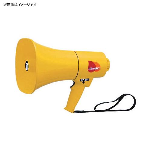 【ノボル/拡声器】 レイニーメガホン 15W 防水仕様 ホイッスル音付き(電池別売) TS-714 TS714 4543853000347【快適家電デジタルライフ】