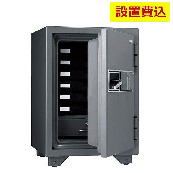 (メーカー直送)(代引不可) 日本アイ・エス・ケイ(指紋認証耐火金庫)KMX-50FPEA 設置費込(ラッピング不可)【快適家電デジタルライフ】