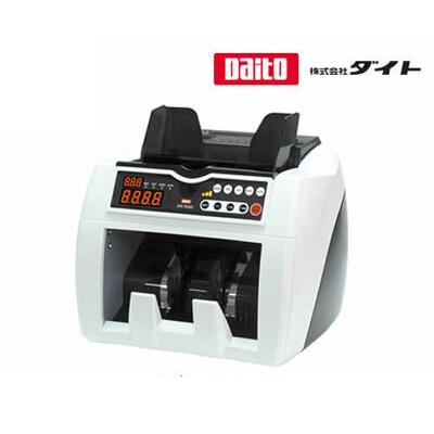 ダイト【紙幣計数機】 DN-700D 【ラッピング不可】【快適家電デジタルライフ】