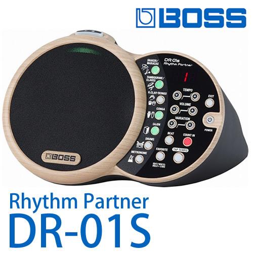 (リズムパートナー)BOSS DR-01S (ラッピング不可)(快適家電デジタルライフ)