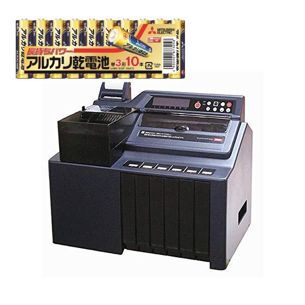(セット)(硬貨計数機)ダイト DCW-6000 大容量硬貨選別計数機 +(アルカリ乾電池)単三×10本 (ラッピング不可)(快適家電デジタルライフ)